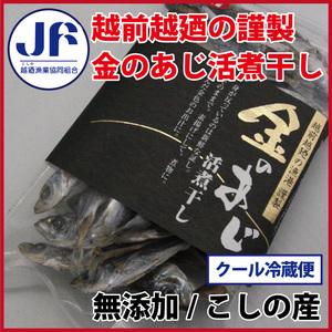 jfk-005