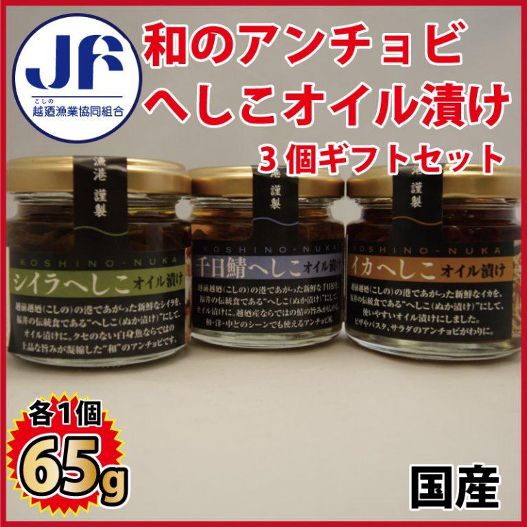 jfk-003