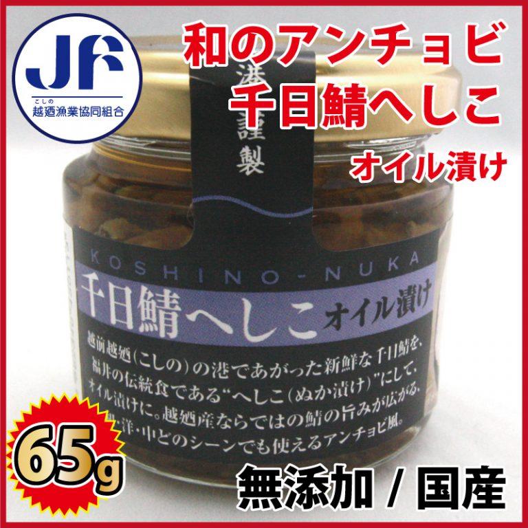 jfk-0032