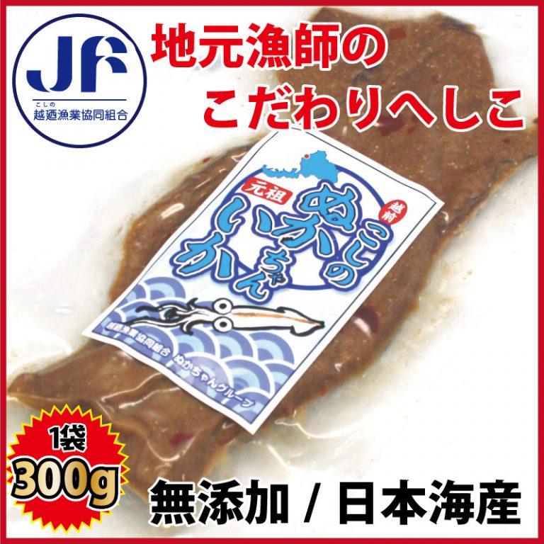 jfk-002